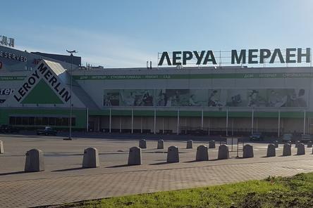 Новый гипермаркет «Леруа Марлен» откроется в Нижнем Новгороде 1 июня 2018 года
