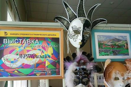 В стенах Мининского университета стартовала выставка «АРТдизайн»