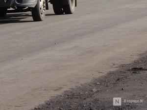Возможность строительства дороги в деревне Новопокровское рассмотрит дептранс