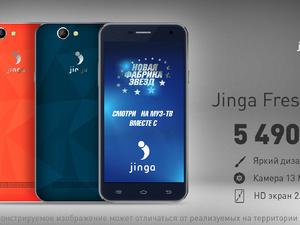 В центрах продаж и обслуживания «Ростелекома» появятся смартфоны Jinga