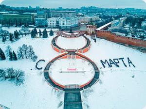 Флешмоб «Мужская открытка» пройдет 8 марта в Нижнем Новгороде