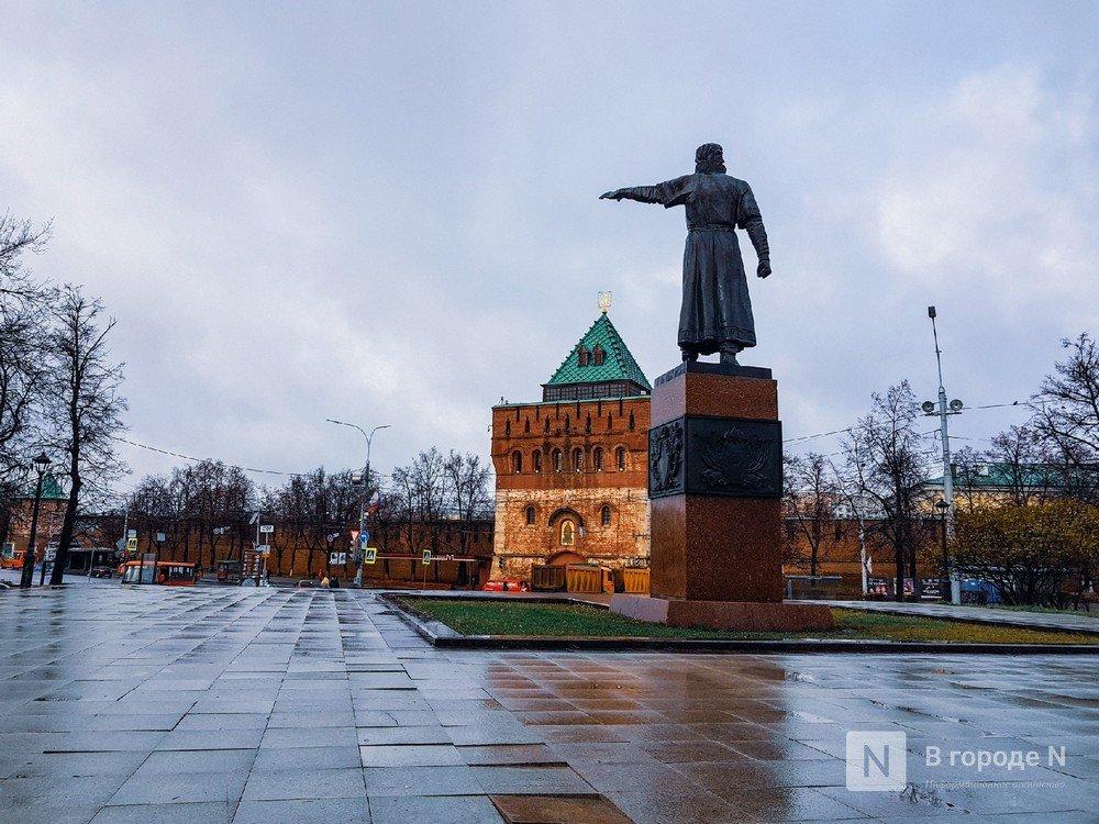 Похолодание до +1°C придет в Нижегородскую область в выходные - фото 1