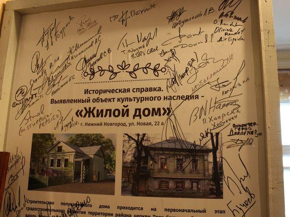 На страже истории: как «Том Сойер Фест» помогает спасать архитектуру Нижнего Новгорода - фото 31
