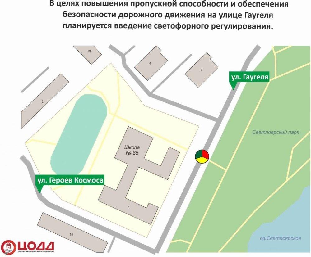 Два новых светофора появятся в Нижнем Новгороде - фото 3