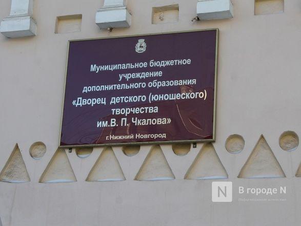 Единство двух эпох: как идет реставрация нижегородского Дворца творчества - фото 42