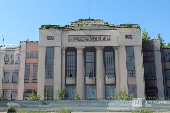 Здесь пела Пугачева: во что превратился нижегородский ДК имени Ленина  - фото 72