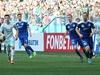На стадионе «Нижний Новгород» состоялся первый матч (ФОТО)