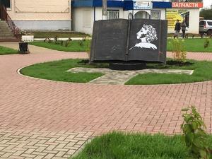 Книга с профилем Пушкина появилась в болдинском сквере