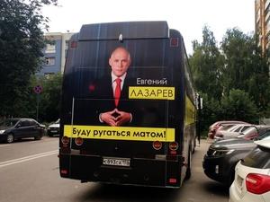 Нижегородского депутата вызвали в полицию из-за автобуса с критикой суда