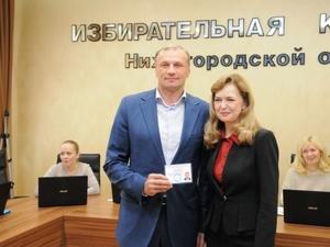Дмитрий Сватковский получил удостоверение депутата Госдумы РФ