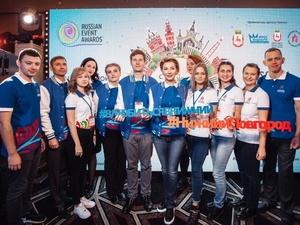 Нижегородская область представила 11 проектов на соискание Национальной премии в сфере событийного туризма