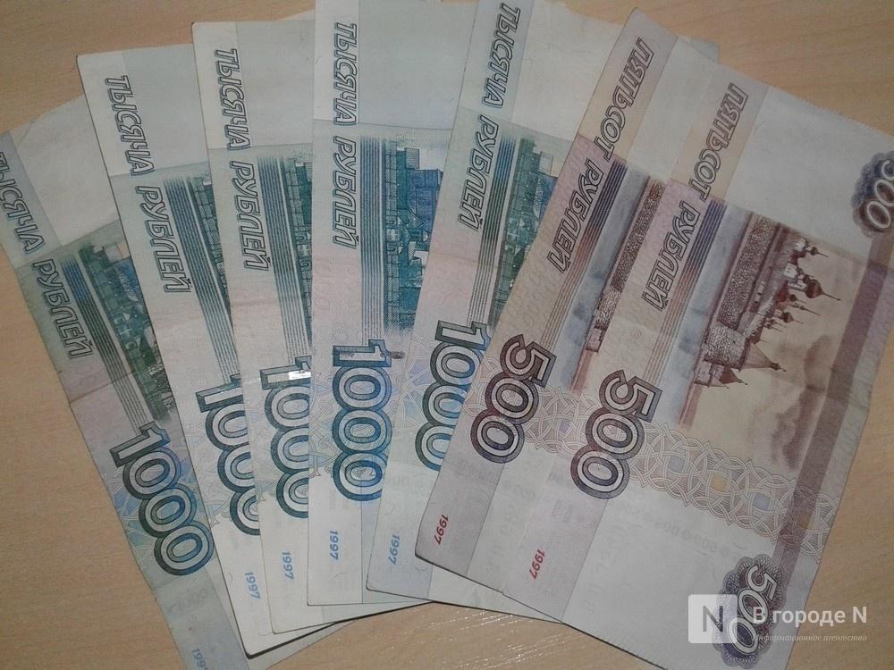 Средняя зарплата в Нижегородской области выросла на 4,4% - фото 1