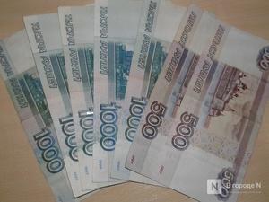 Средняя зарплата в Нижегородской области выросла на 4,4%