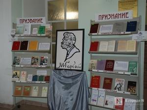 Литературный фестиваль имени Горького пройдет в Нижнем Новгороде в онлайн-формате