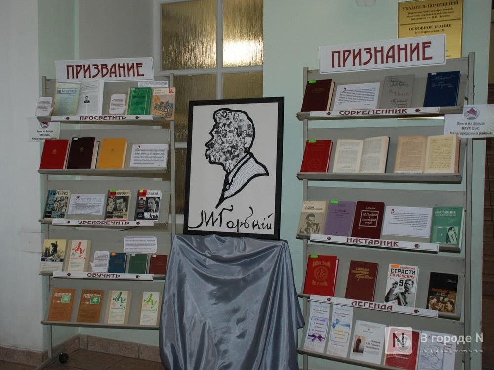 Нижегородский фестиваль имени Горького пройдет в онлайн-формате - фото 1