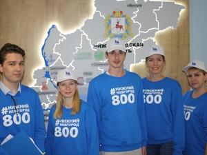 15 вопросов о Нижнем Новгороде зададут москвичам