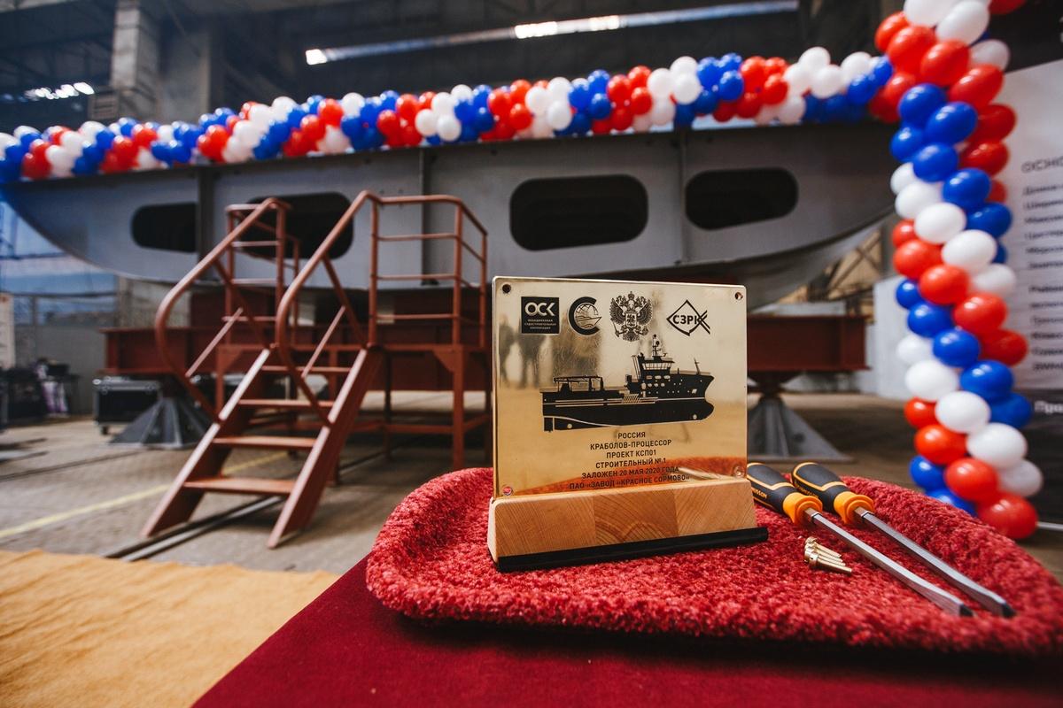 «Красное Сормово» впервые построит суда для рыбопромыслового флота - фото 1