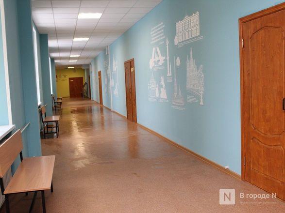Нижегородскую школу № 123 отремонтировали за 115 млн рублей - фото 28