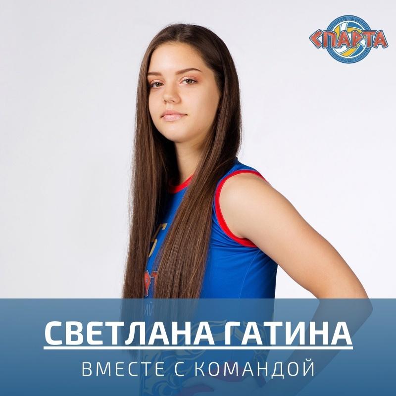 Светлана Гатина продлила контракт с нижегородской «Спартой» - фото 1