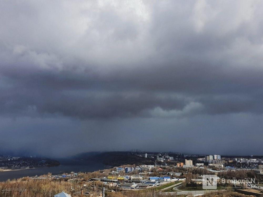 Пасмурная и дождливая погода придет в Нижний Новгород в выходные - фото 1