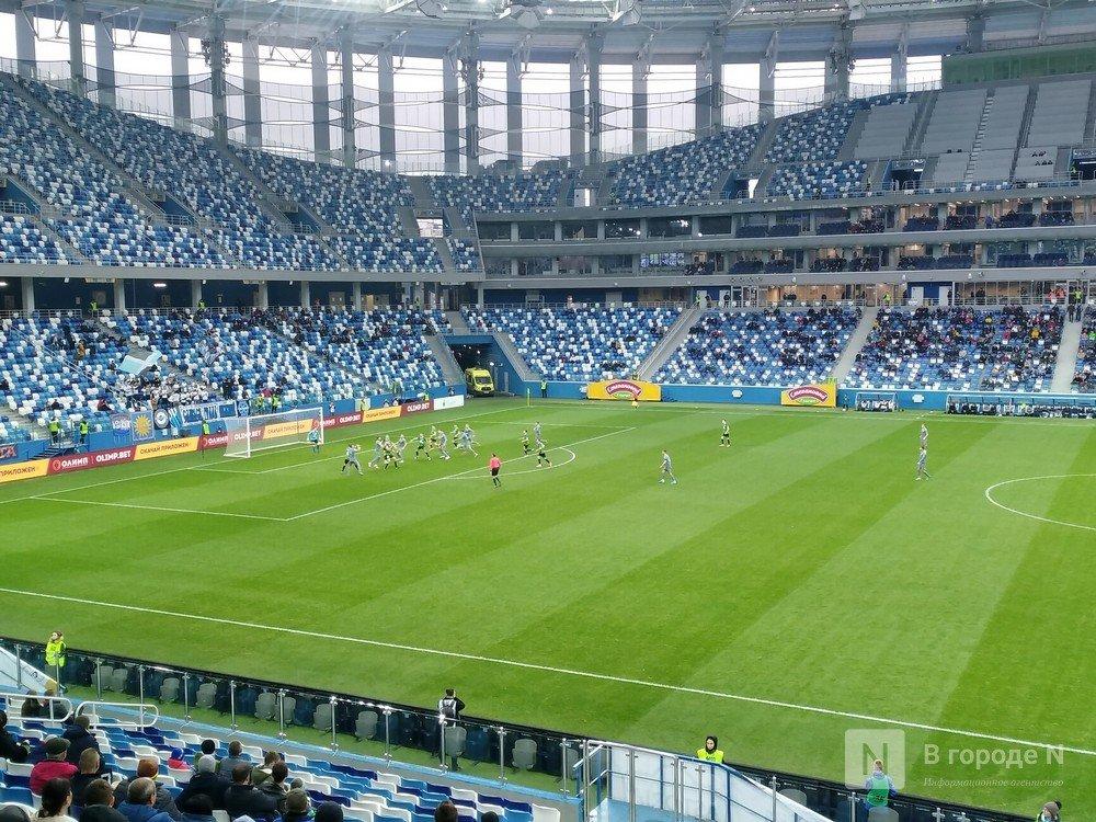 ФК «Нижний Новгород» уступил «Нефтехимику» из Нижнекамска в домашнем матче - фото 1