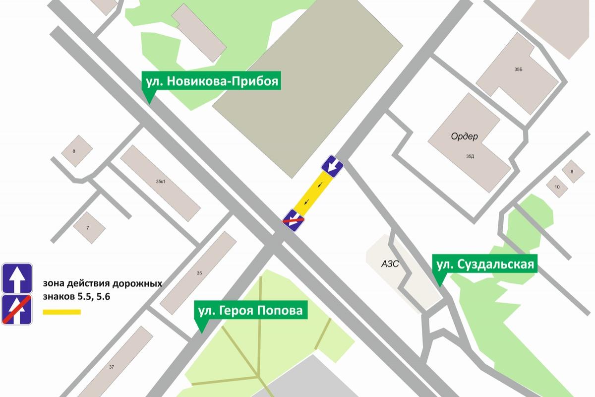 Одностороннее движение начнет действовать на улице Героя Попова с 18 января - фото 2