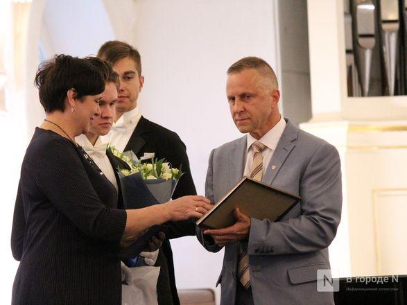 Лауреатов премии Нижнего Новгорода наградили в День города - фото 27