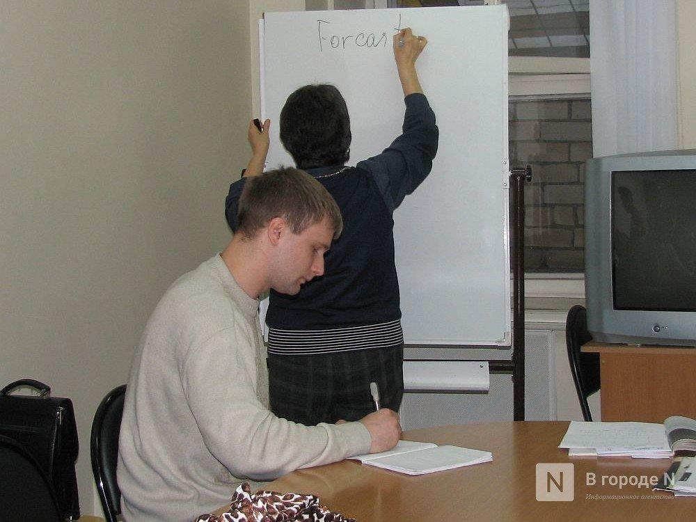 Бесплатно изучать иностранные языки смогут нижегородцы всех возрастов - фото 1