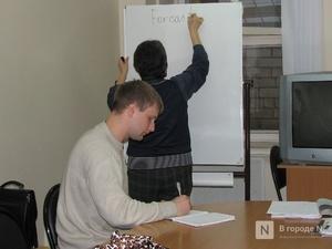 Бесплатно изучать иностранные языки смогут нижегородцы всех возрастов