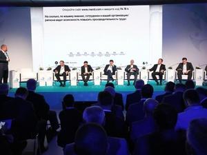 Путин назвал стартовавший в Нижнем Новгороде форум авторитетной площадкой