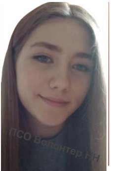Девочка-подросток пропала в Дзержинске после поездки на такси - фото 1