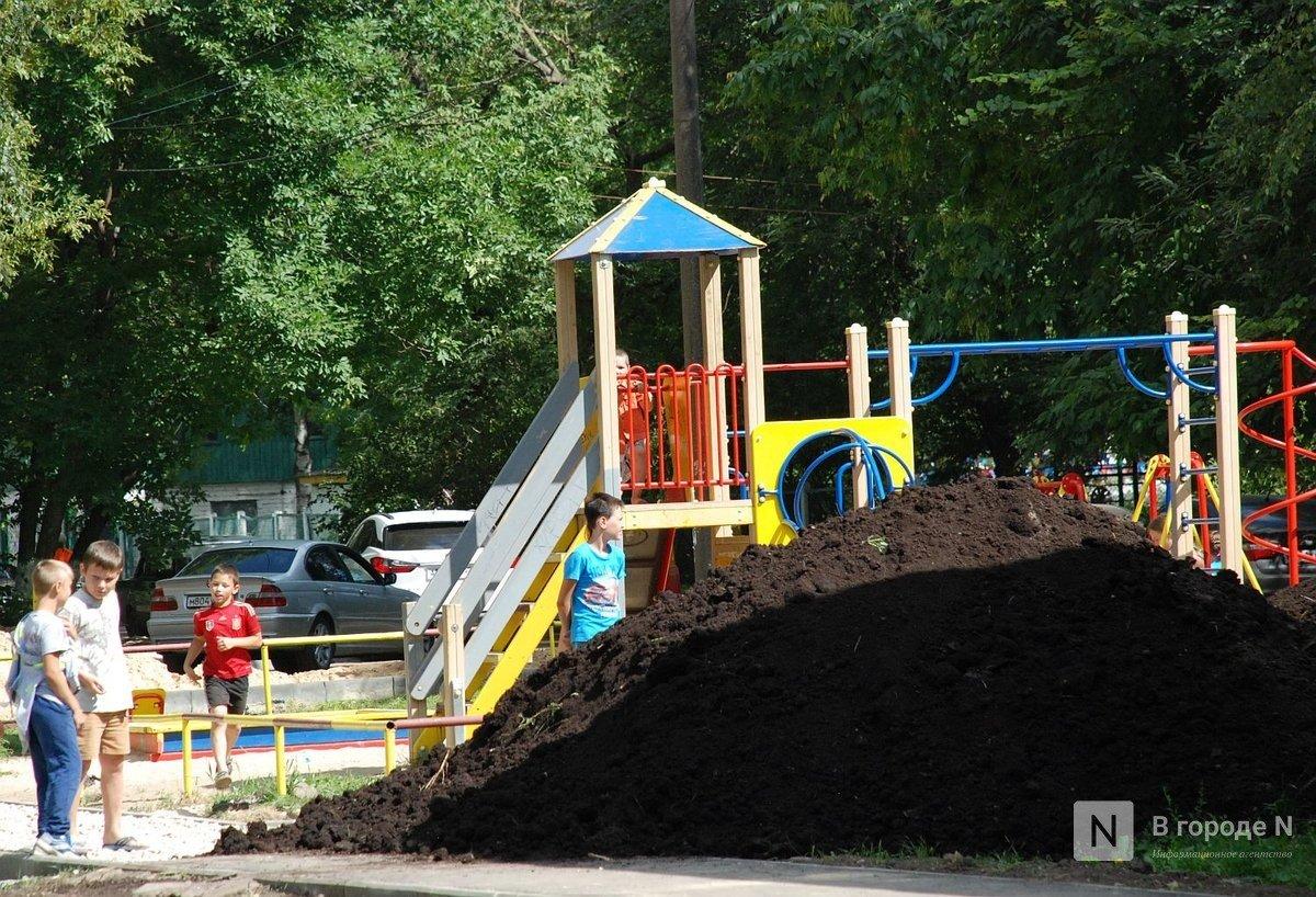 24 двора дополнительно благоустроят в Нижнем Новгороде за счет экономии