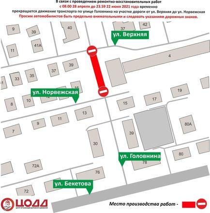 Опубликован график перекрытий улицы Головнина в Нижнем Новгороде - фото 1