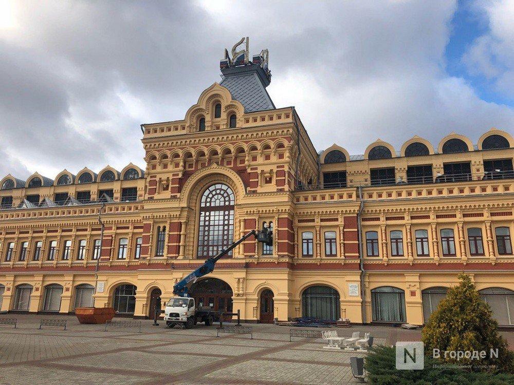 Почти полмиллиарда рублей направят реставрацию и строительство павильонов Нижегородской ярмарки - фото 1