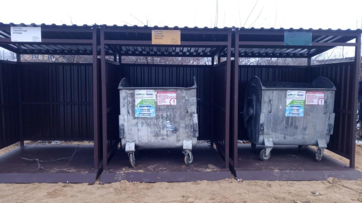 Современные площадки для сбора мусора появились в Городце - фото 1