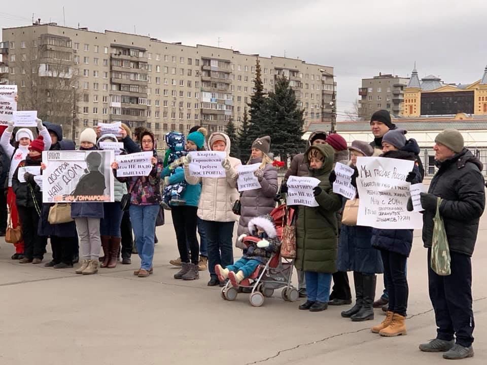 Дольщики нижегородских долгостроев намерены провести митинг в Москве - фото 1