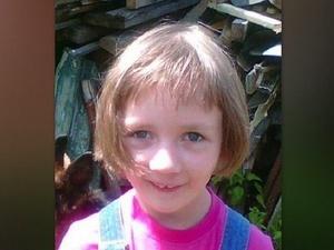 МВД объявило о вознаграждении за информацию о пропавшей Маше Люлиной