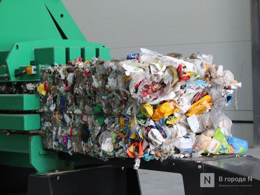 Три комплекса обработки мусора появятся в Нижегородской области - фото 1
