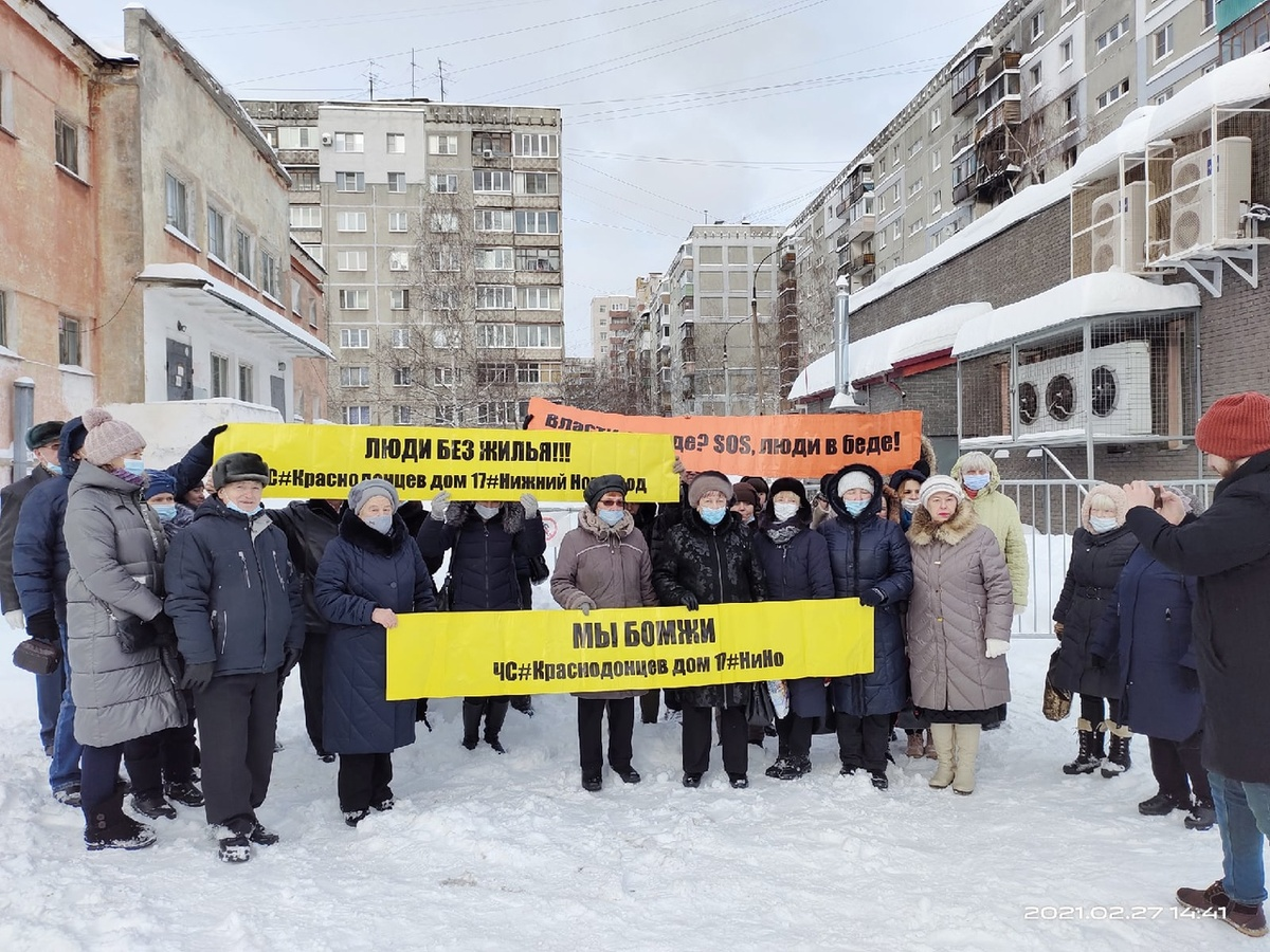 Жители разрушенного дома на улице Краснодонцев в Нижнем Новгороде обратились за помощью к Мишустину - фото 1