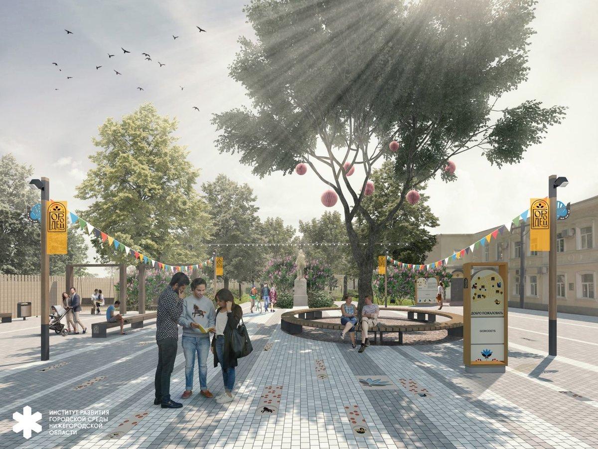 Девять городов Нижегородской области прошли на федеральный этап конкурса проектов благоустройства - фото 1