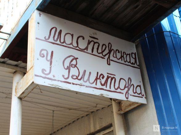 История нижегородского «Дома ужасов»: как автосервис превратился в «логово колдуна» - фото 19