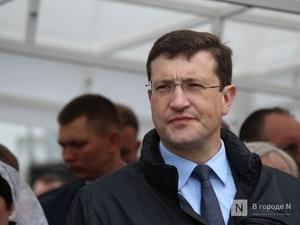 Глеб Никитин возглавил нижегородское отделение «Единой России»