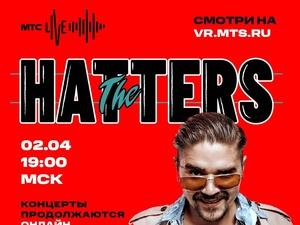 Нижегородцы смогут посмотреть прямую трансляцию выступления The Hatters
