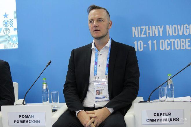 Олимпийские чемпионы выбрали новый дизайн лотерейных билетов в Нижнем Новгороде - фото 25