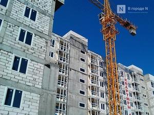 По вводу жилья за 4 месяца Нижегородская область заняла третье место в ПФО