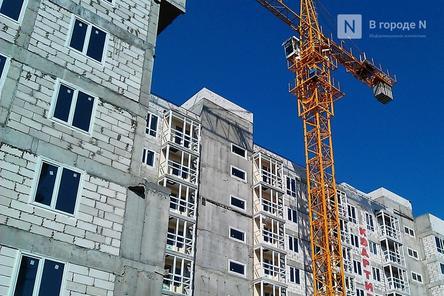 Права трех тысяч дольщиков восстановят в Нижегородской области
