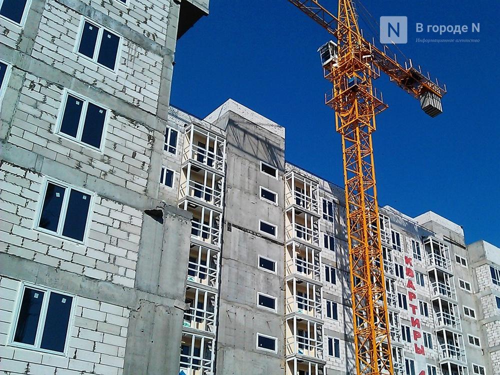 Свыше 450 тысяч квадратных метров жилья введено в эксплуатацию в Нижегородской области в I квартале - фото 1