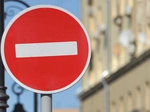 На улице Студенческой ограничат движение из-за судейской конференции