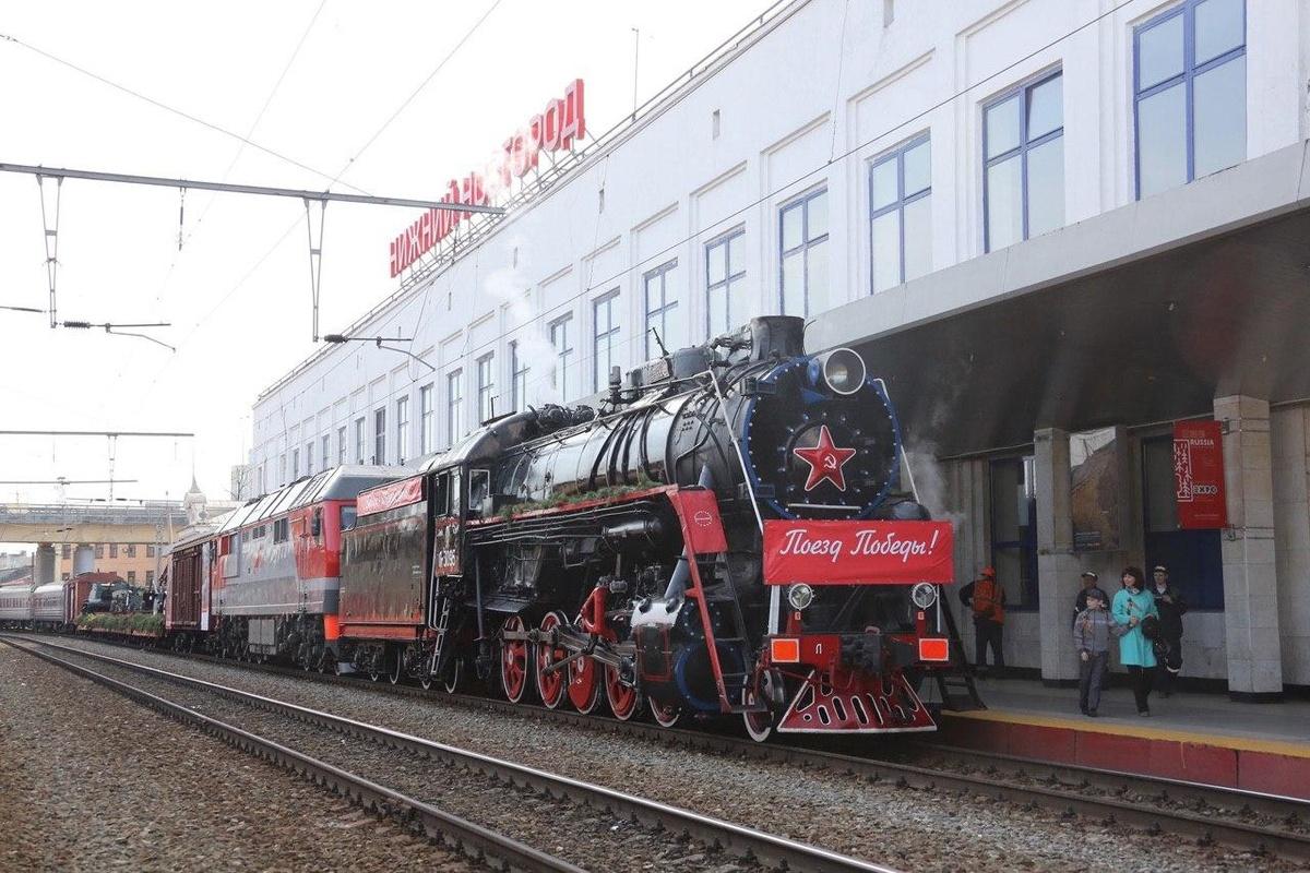 Передвижная выставка «Поезд Победы» прибудет в Нижний Новгород - фото 1