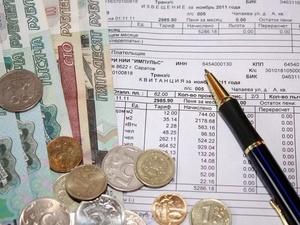 НРО КПРФ настаивает на мерах поддержки населению по оплате услуг ЖКХ